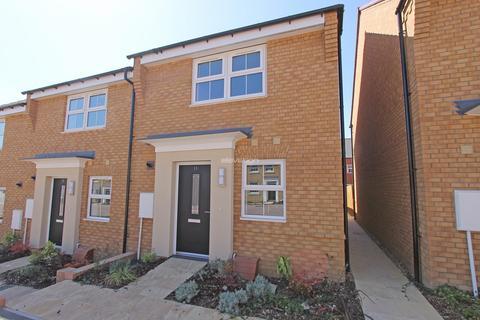 2 bedroom end of terrace house for sale - Babbage Grove, Leighton Buzzard, LU7