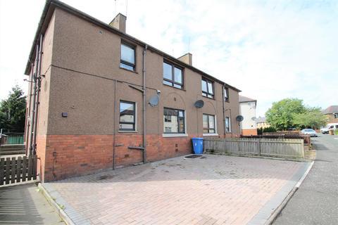 2 bedroom ground floor flat for sale - Cardross Crescent, Broxburn