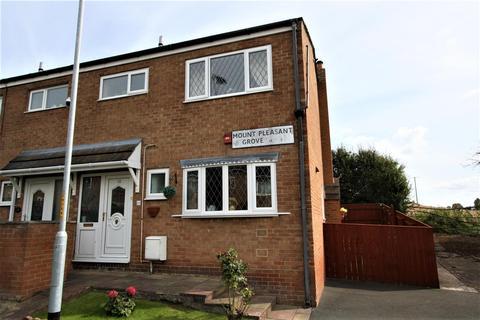3 bedroom end of terrace house for sale - Mount Pleasant Grove, Stillington, Stockton-On-Tees
