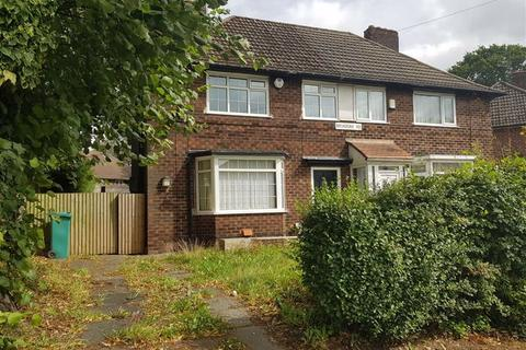 3 bedroom semi-detached house for sale - Broadoak Road, Wythenshawe