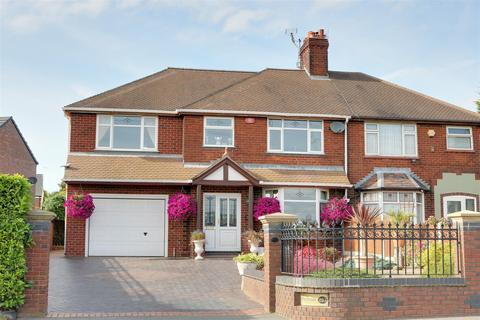 4 bedroom semi-detached house for sale - Crewe Road, Alsager