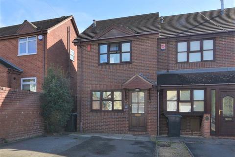 2 bedroom end of terrace house for sale - Highland Road, Cradley Heath, West Midlands, B64