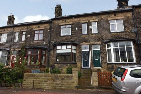 4 bedroom terraced house for sale - Ash Grove, Pudsey, West Yorkshire