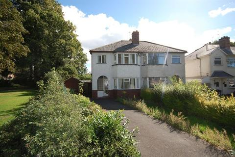 3 bedroom semi-detached house for sale - The Crescent, Tettenhall Wood, Wolverhampton