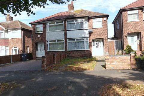 3 bedroom semi-detached house - Rocky Lane, Great Barr, Birmingham, West Midland