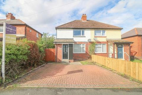 2 bedroom semi-detached house for sale - Heddon View, Winlaton
