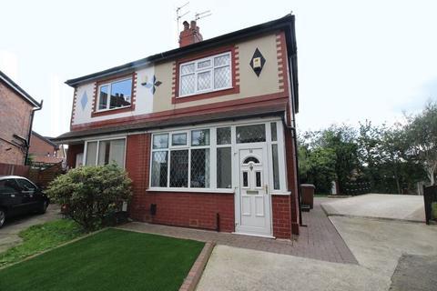2 bedroom semi-detached house for sale - Styal Avenue, Reddish
