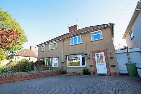 3 bedroom semi-detached house for sale - Heol Dyfed, Cardiff