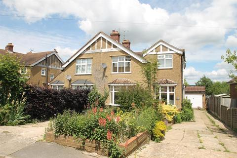 4 bedroom semi-detached house for sale - Sycamore Crescent, Maidstone