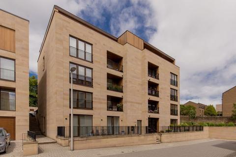 2 bedroom ground floor flat for sale - 33/1 Ellersly Road, Edinburgh, EH12 6HR