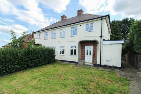 1 bedroom apartment for sale - Kendal Road, Dunston