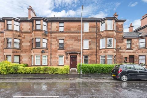 Wondrous Houses For Sale In Glasgow South Property Houses To Buy Home Interior And Landscaping Ologienasavecom