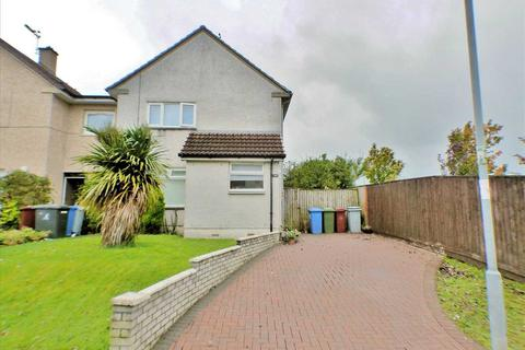 2 bedroom end of terrace house for sale - Carnegie Hill, Murray, EAST KILBRIDE