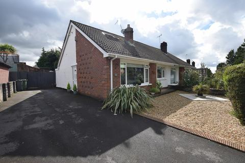 3 bedroom semi-detached bungalow for sale - Heol Nant Castan , Rhiwbina, Cardiff. CF14 6RQ