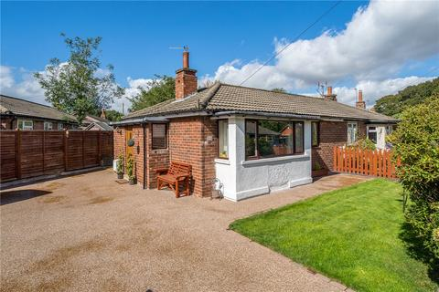 2 bedroom semi-detached bungalow for sale - West End, Boston Spa, Wetherby, West Yorkshire