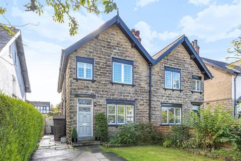 3 bedroom semi-detached house for sale - Woodlands Avenue, Harrogate, HG2 7SJ