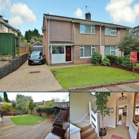 3 bedroom semi-detached house for sale - Farm Drive, Cyncoed, Cardiff