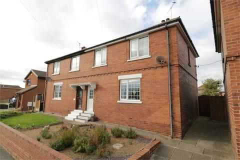 3 bedroom semi-detached house for sale - Hellaby View, Ravenfield, Rotherham, South Yorkshire