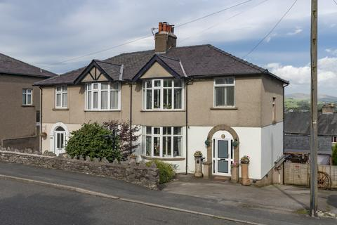 4 bedroom semi-detached house for sale - Windermere Road, Kendal