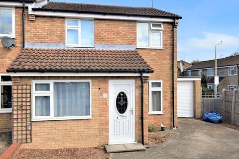 3 bedroom end of terrace house for sale - Heathfield Road, Ashford