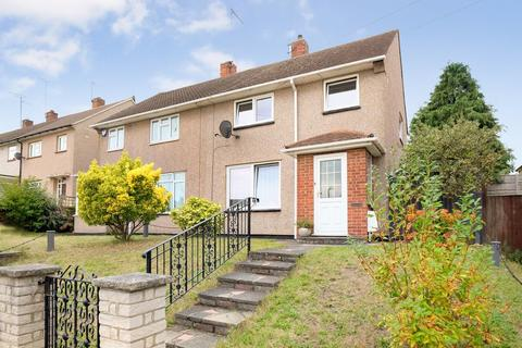 2 bedroom semi-detached house for sale - Whippendell Way, Orpington