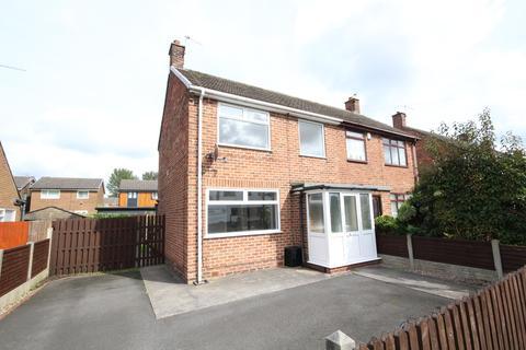 3 bedroom semi-detached house for sale - Cop Lane, Penwortham