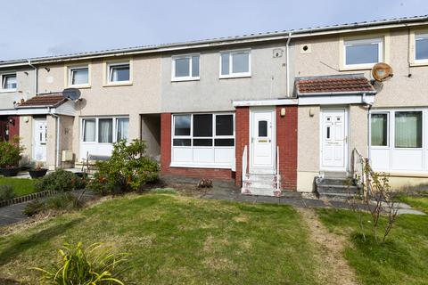 2 bedroom terraced house to rent - Drimnin Road, Stepps