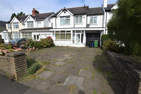 3 bedroom link detached house for sale - Halesowen Road, Halesowen, West Midlands, B62