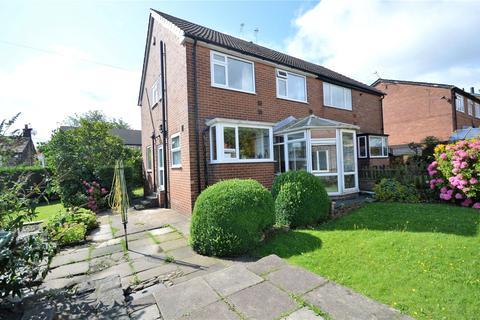 3 bedroom semi-detached house for sale - Station Road, Horsforth, Leeds, West Yorkshire