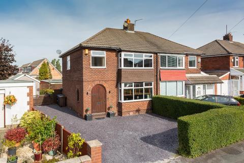 3 bedroom semi-detached house for sale - St Marys Avenue, Walton Le Dale, Preston, Lancashire, PR5 4UE