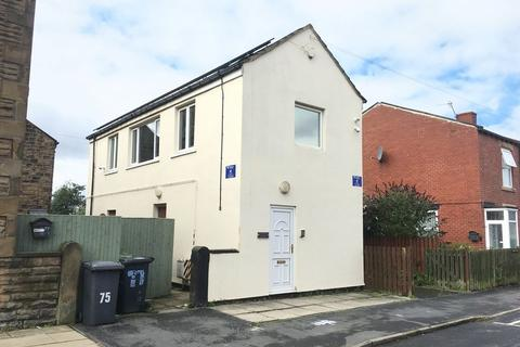 Property for sale - Office Space, Highfield, Tingley, WF3 1LA