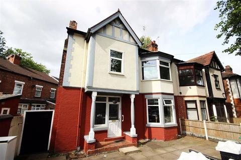 4 bedroom semi-detached house for sale - Birch Hall Lane, Manchester