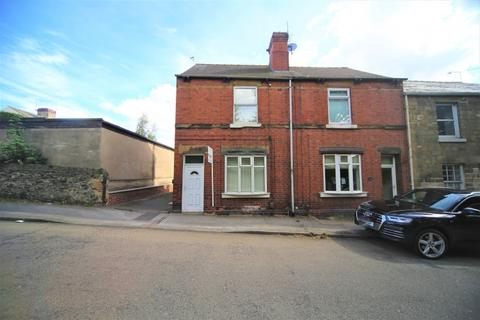 2 bedroom end of terrace house for sale - Main Street, Greasbrough, Rotherham