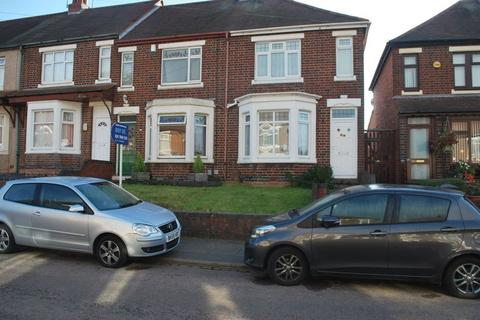 2 bedroom terraced house for sale - Vinecote Road, Longford, Coventry, CV6 6EA
