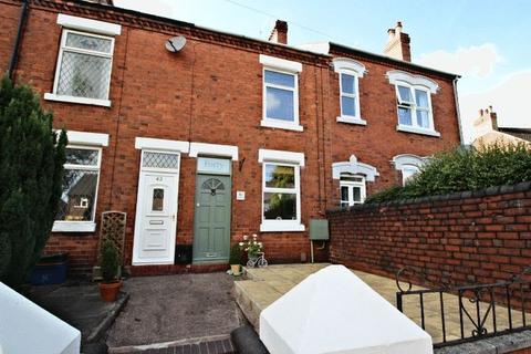 2 bedroom terraced house for sale - Silverdale Road, Wolstanton, Newcastle-under-Lyme
