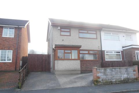3 bedroom house to rent - Longfield Court, Hirwaun, CF44