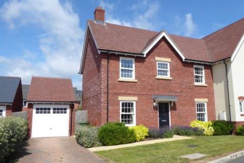 3 bedroom semi-detached house for sale - Gras Close, Bretforton, Evensham , WR11 7JP
