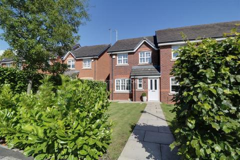3 bedroom end of terrace house for sale - Whirley Road, Macclesfield