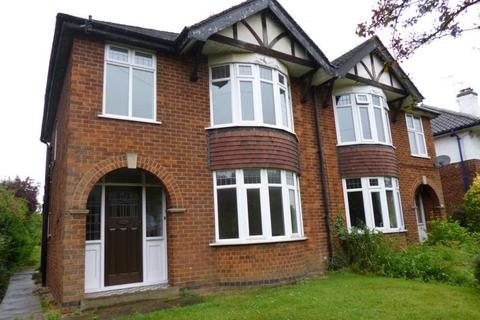 3 bedroom semi-detached house to rent - North Parade, Grantham