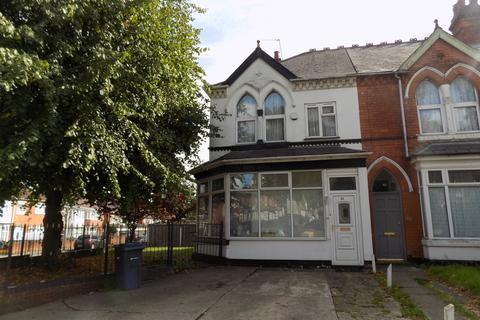 4 bedroom end of terrace house for sale - Grosvenor Road, Handsworth , Birmingham B20
