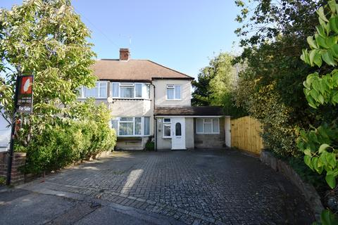 4 bedroom semi-detached house for sale - Manse Way Swanley BR8