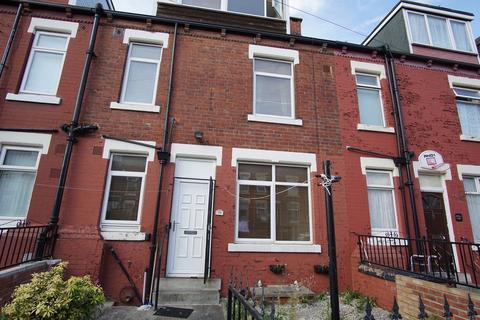 2 bedroom terraced house to rent - Brownhill Crescent, Leeds, Leeds