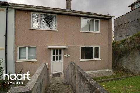 3 bedroom end of terrace house for sale - Segrave Road, Milehouse