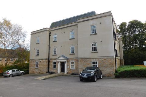 2 bedroom apartment to rent - Indigo Court, Bath Lane, Mansfield