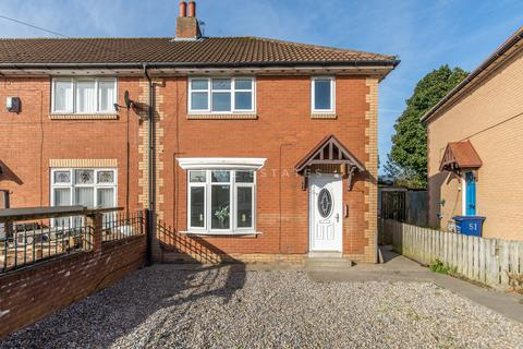 3 bedroom end of terrace house for sale - Acanthus Avenue, Fenham, Newcastle Upon Tyne