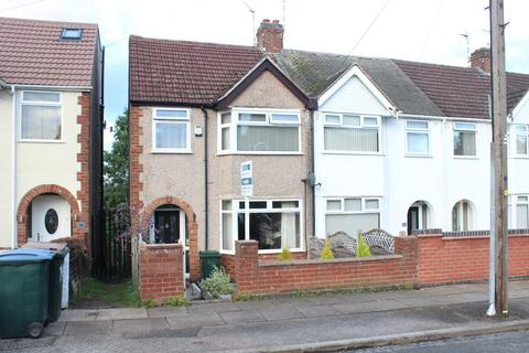 3 bedroom end of terrace house for sale - Lincroft Crescent, Chapelfields, Coventry
