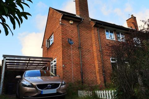 2 bedroom end of terrace house for sale - Roundlea Road, Northfield