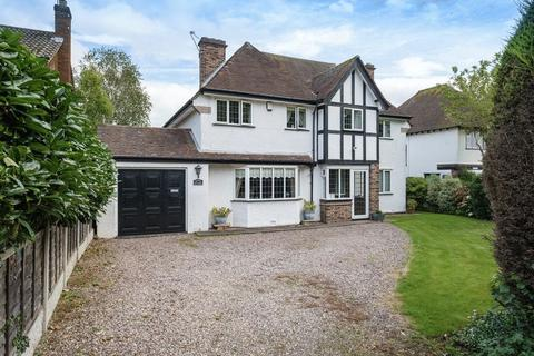 4 bedroom detached house for sale - Codsall Road, Tettenhall, Wolverhampton