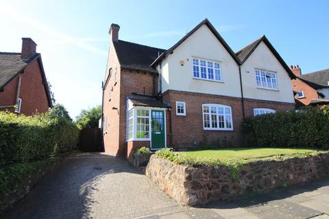 4 bedroom semi-detached house for sale - Ravenhurst Road, Harborne