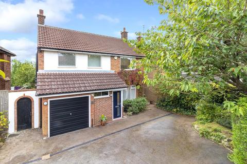 4 bedroom detached house for sale - Tredgold Crescent, Bramhope